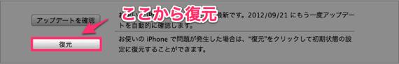 スクリーンショット 2012 09 18 19 22 00