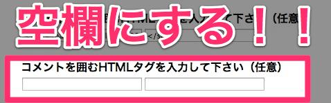 Link2fb3