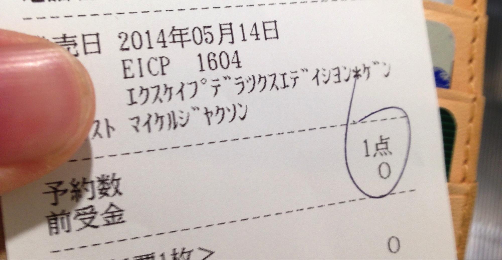 IMG 1057