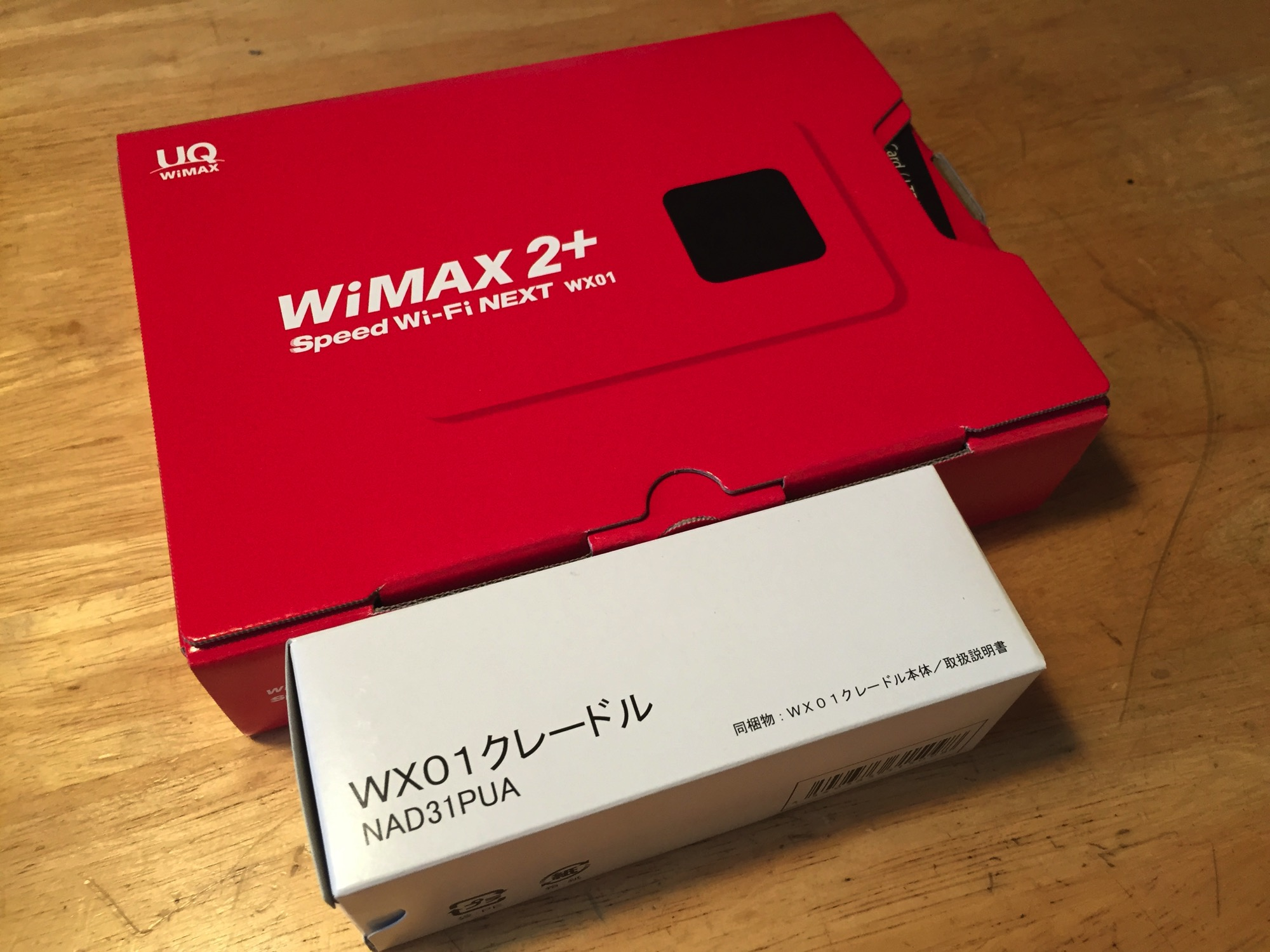 WiMAX2 WX01 00001