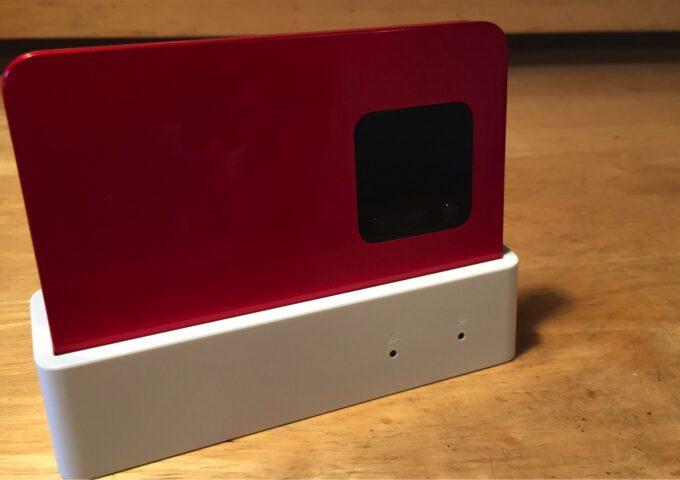 WiMAX2-WX01-thumbnail.jpg