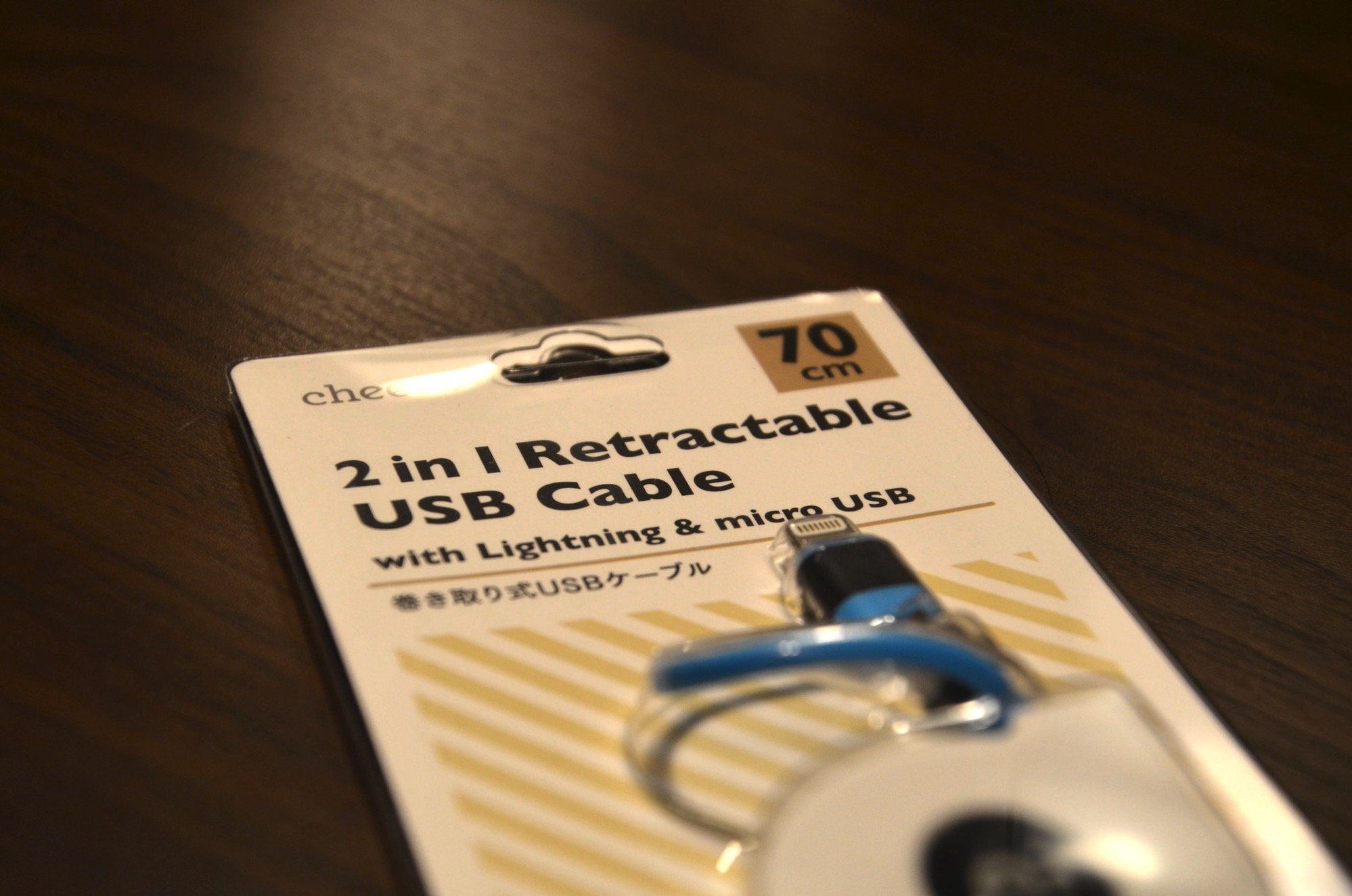 Cheero retractable cable 2