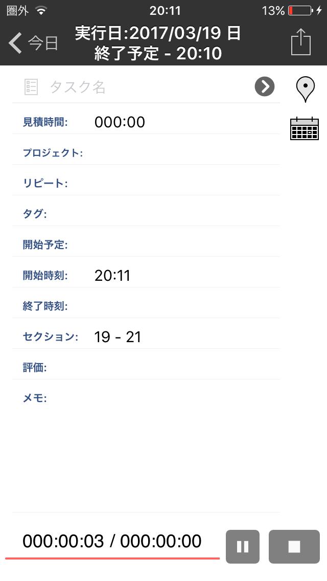 Taskuma 00003