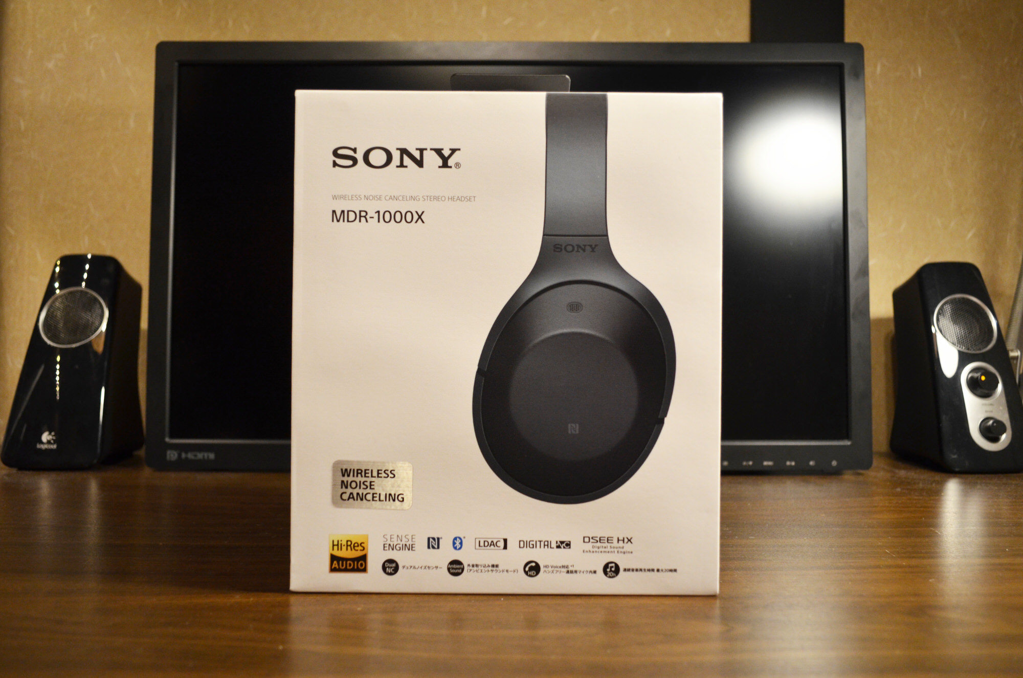 Mdr100x unboxing 1