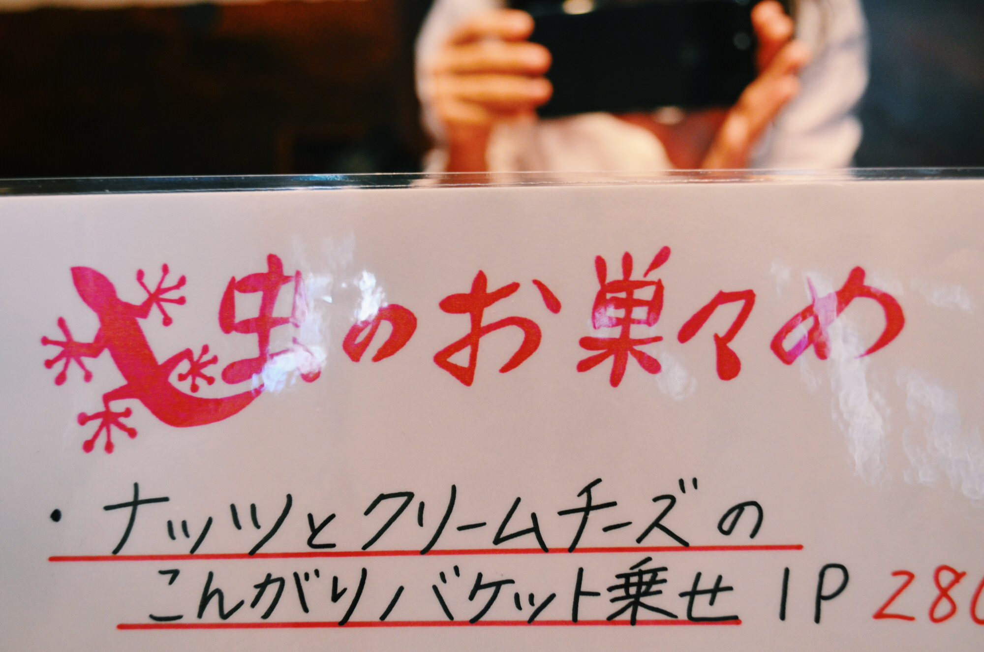 Setagaya photowalk 4