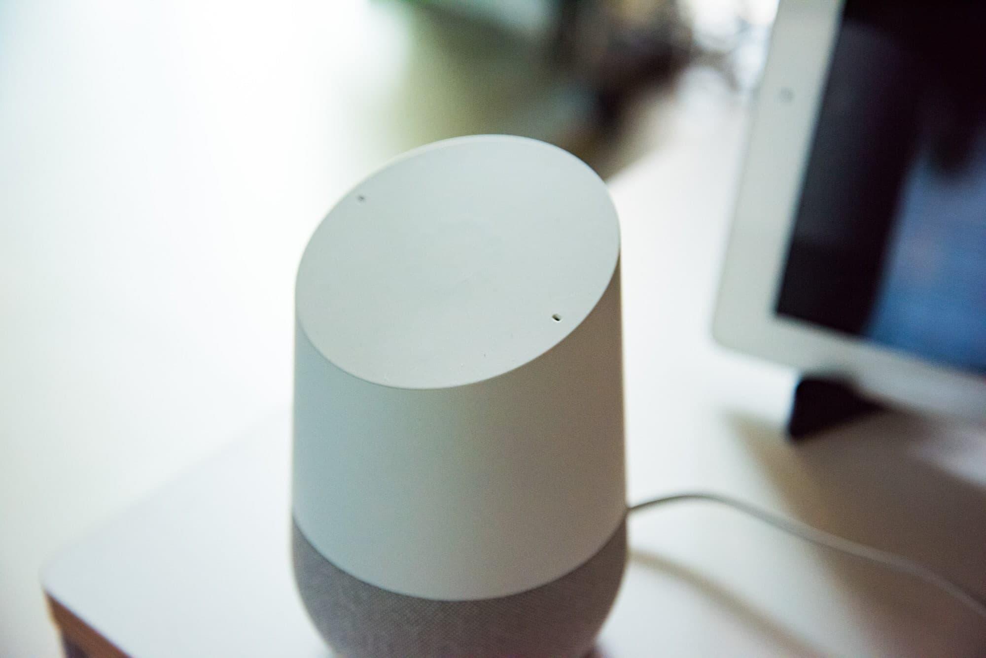 音声で家電を操作できるGoogle Home