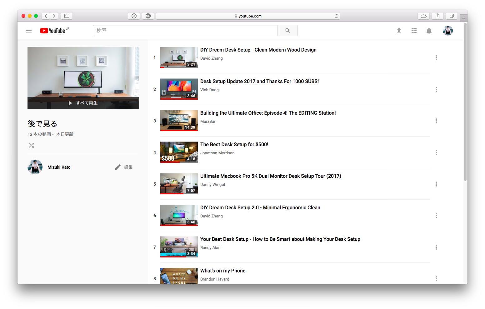 Youtubeでデスク紹介動画をまとめた