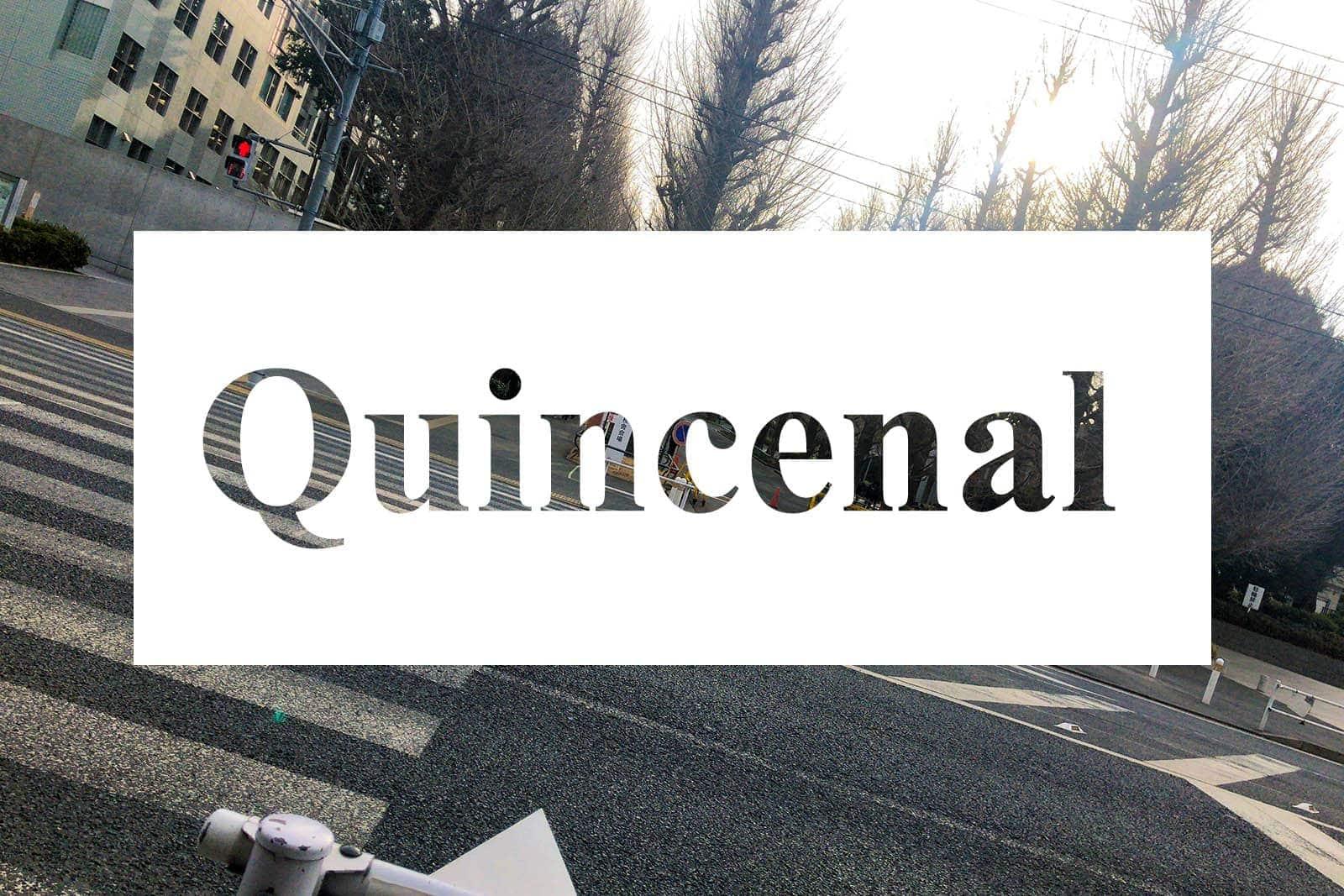 Quincenal第一号・表紙