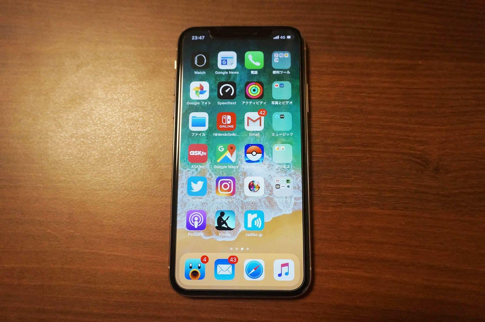 iPhone Xホーム画面の2枚目