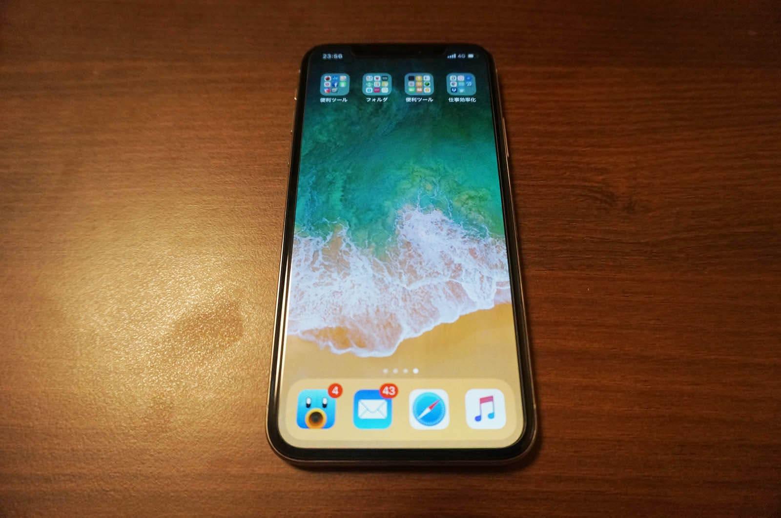 iPhone Xホーム画面の3枚目