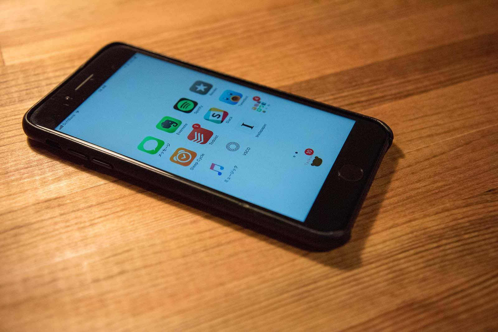 てんび〜の使用するiPhone 7 Plus