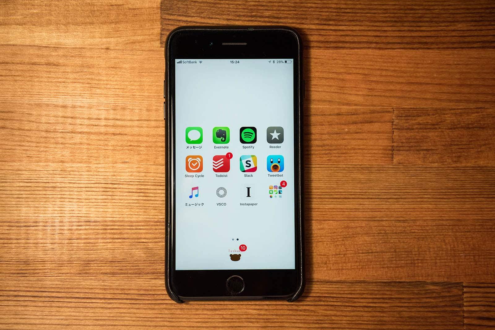 iPhone 7 Plusのホーム画面
