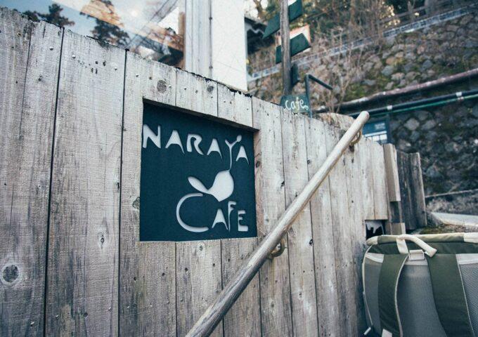 NARAYA CAFEの看板