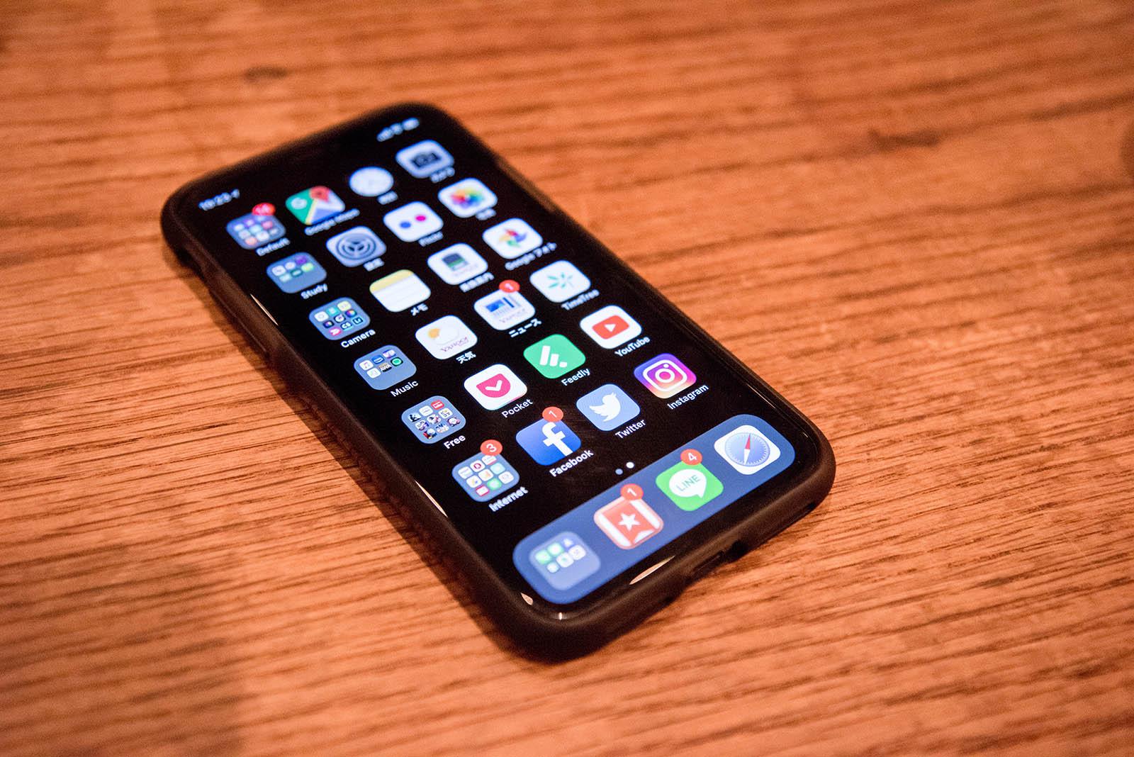 YUTOのiPhone X