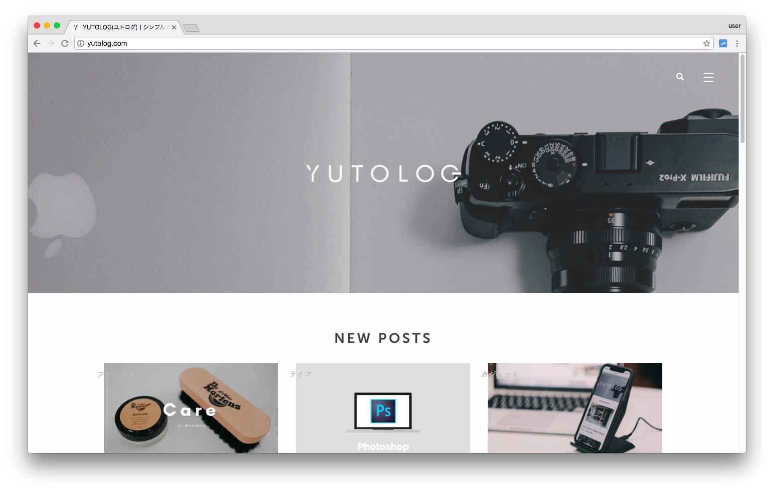 YUTOLOGのスクリーンショット
