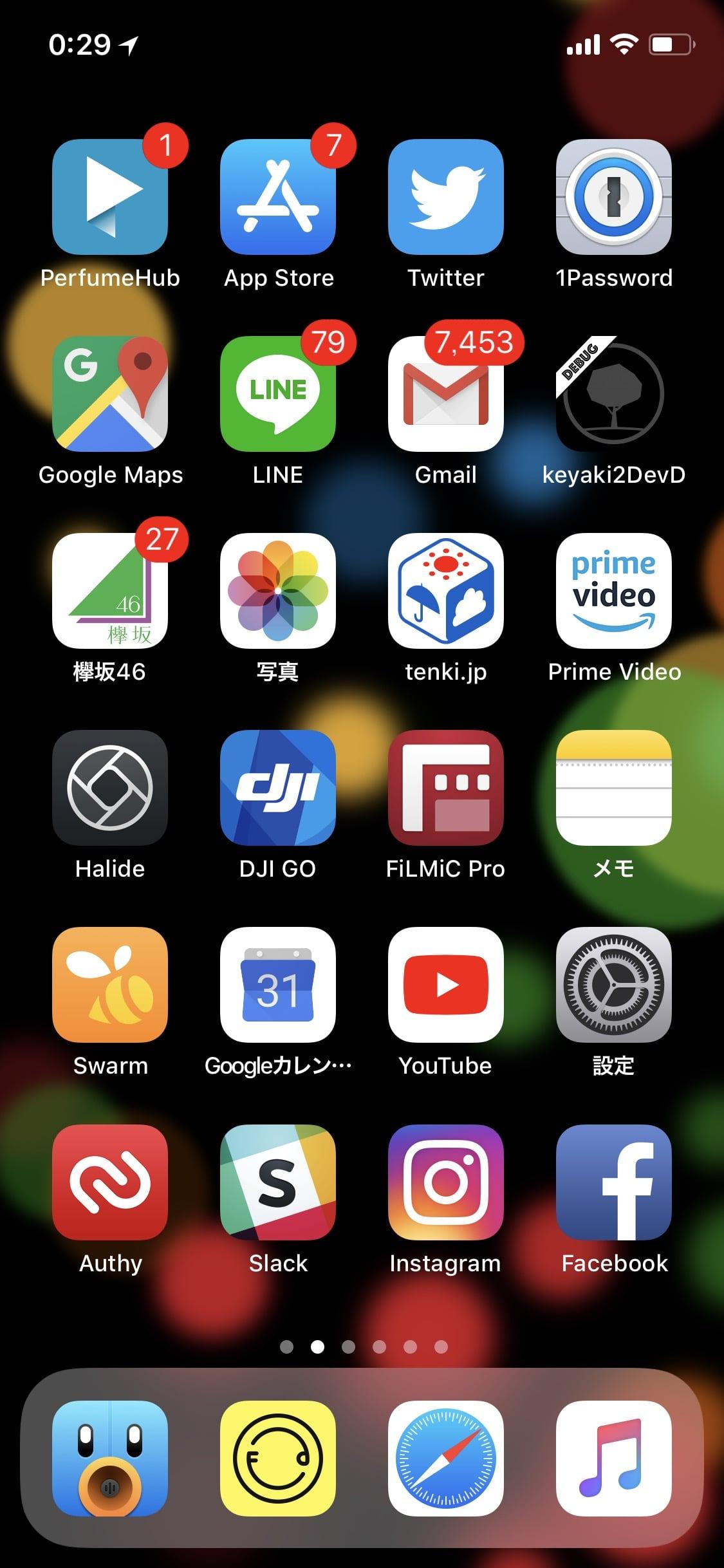 ぴったんのiPhone X・ホーム画面1ページ目