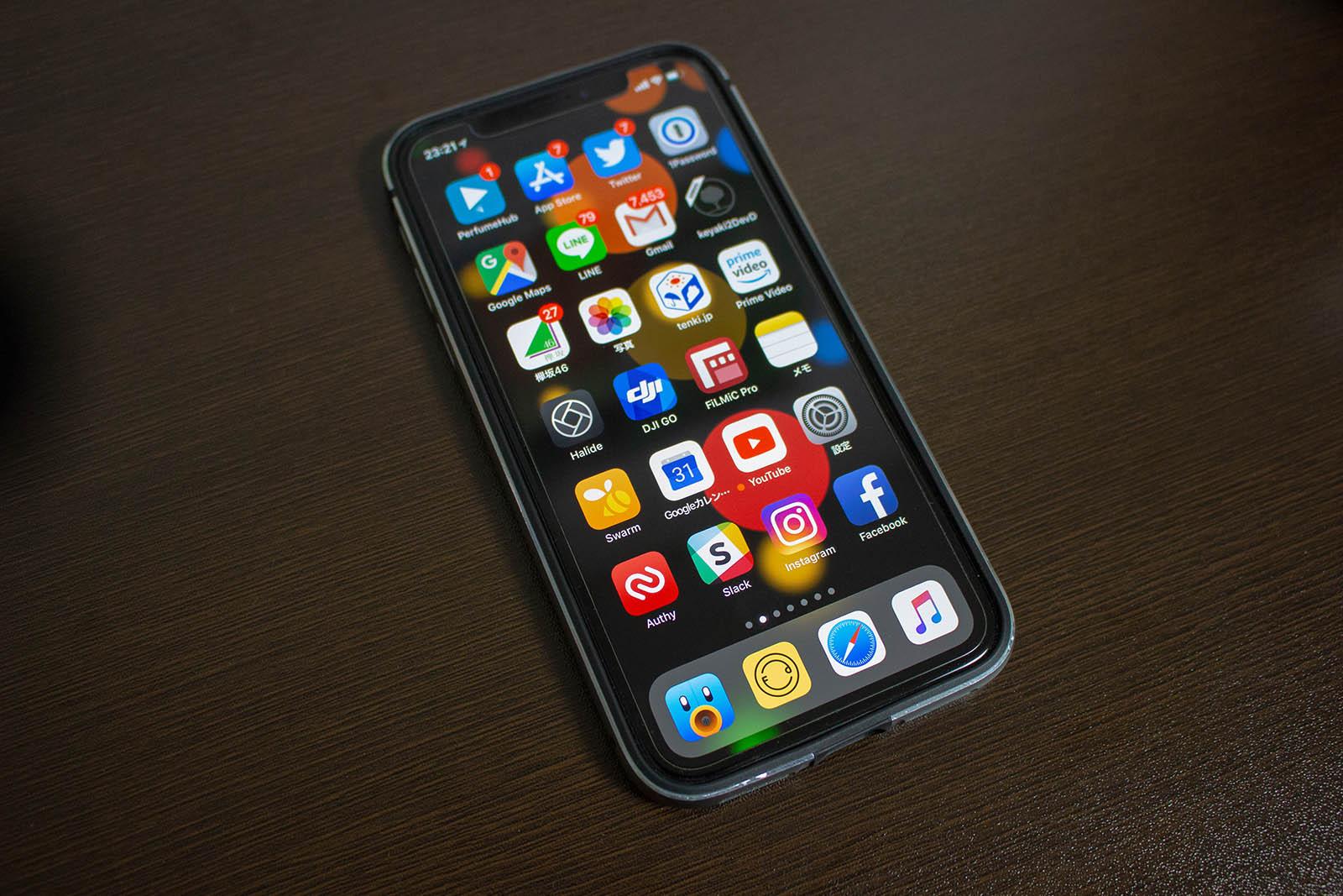 ぴったんのiPhone X・ホーム画面