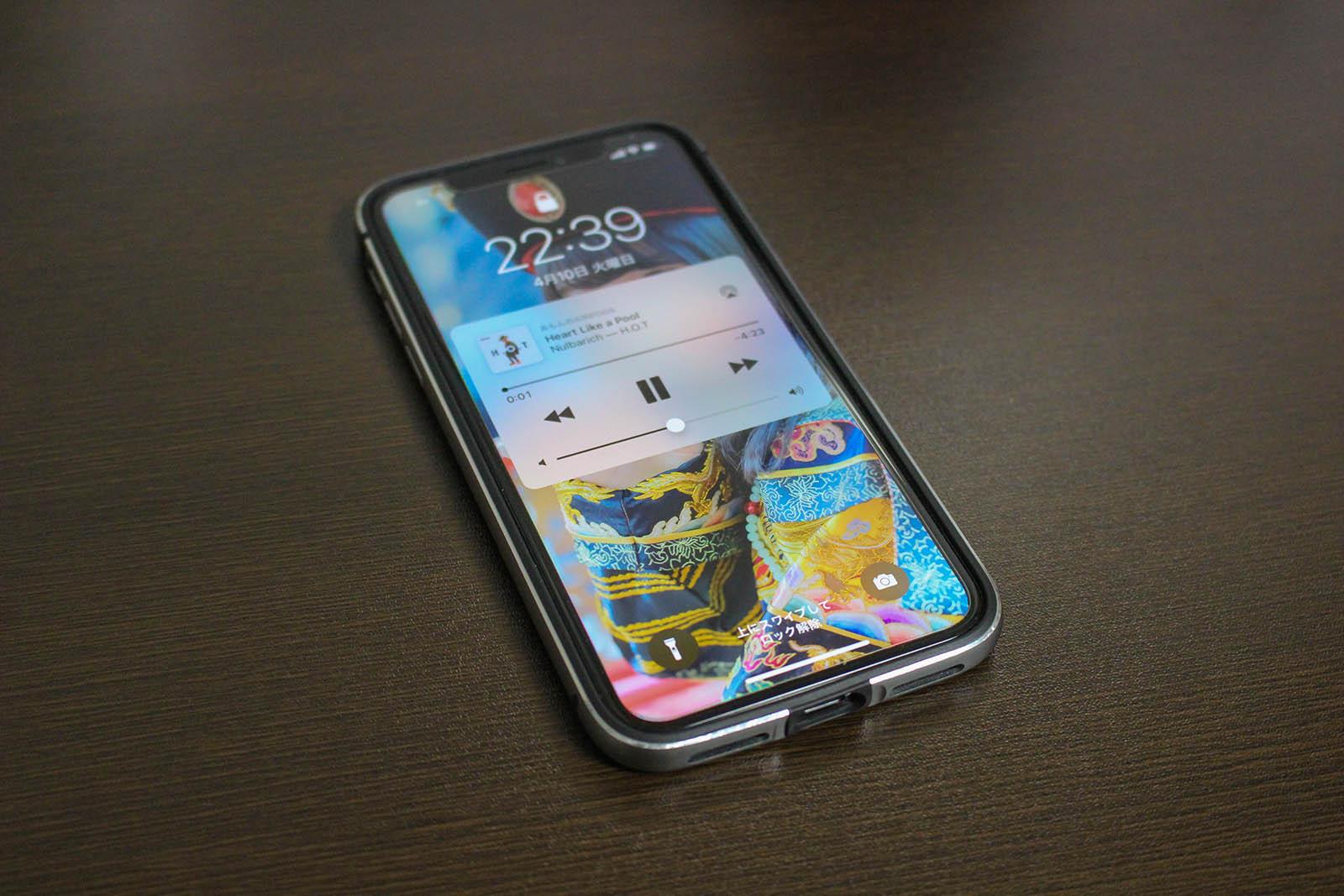 ぴったんのiPhone X・ロック画面