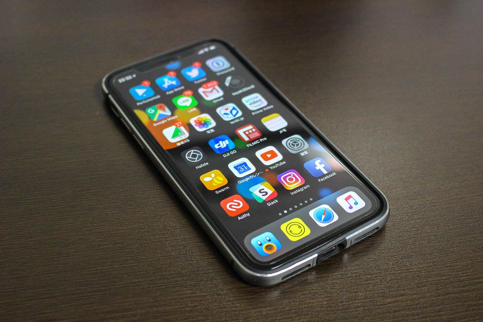 ぴったんのiPhone X・1枚目のホーム画面