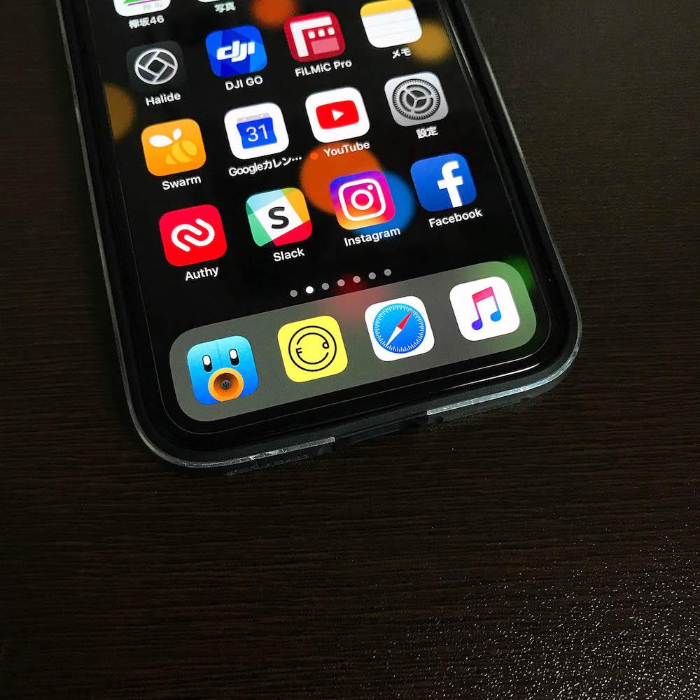 カメラアプリ「Foodie」で撮影したiPhone XのDock