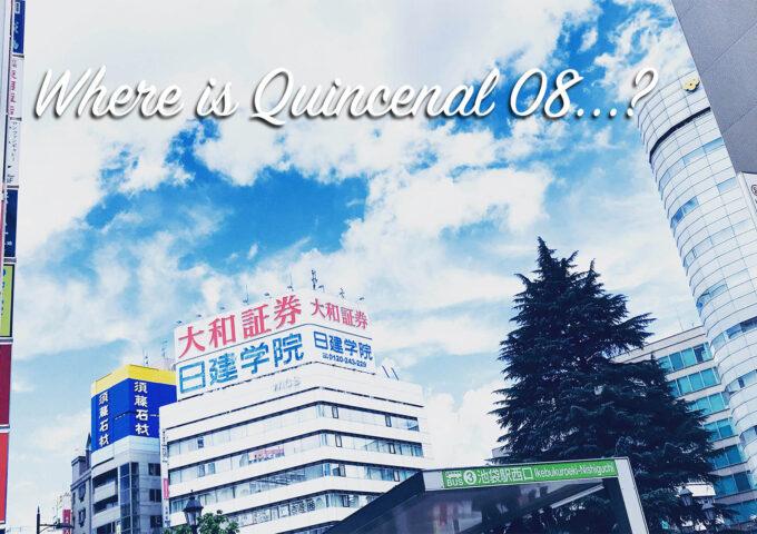 Quincenal 08発刊延期についてのお知らせ