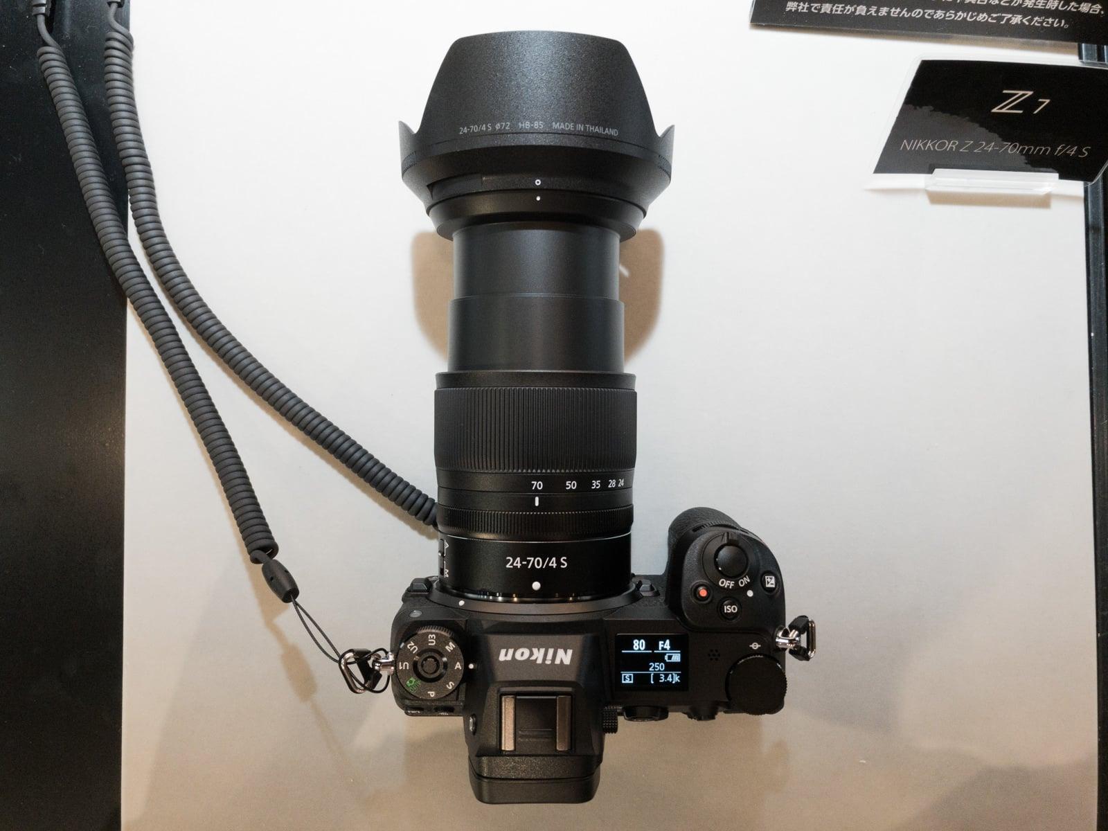 Nikon Z7 70mm時の大きさを上から撮影
