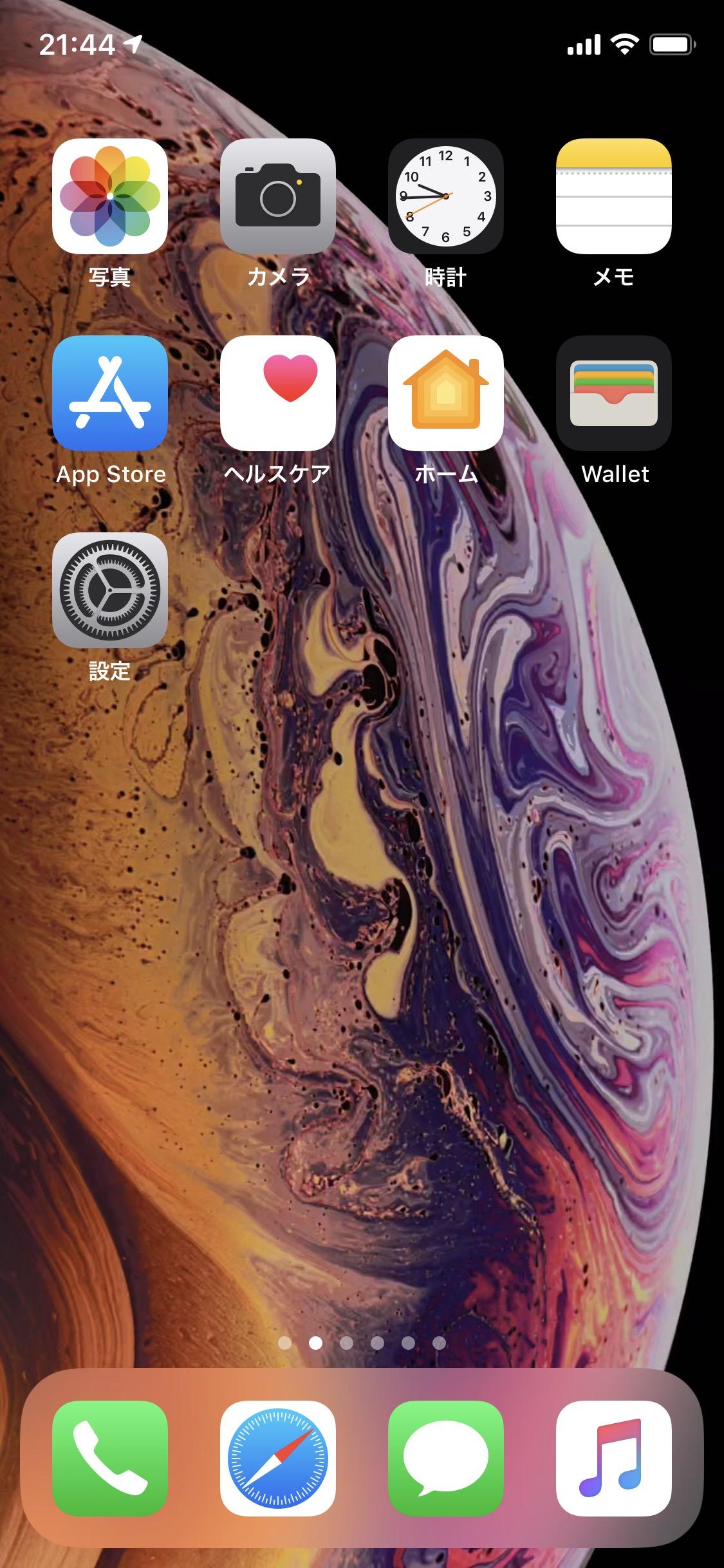 不要な標準アプリを消した後のホーム画面